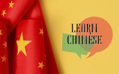 Langue Chinoise