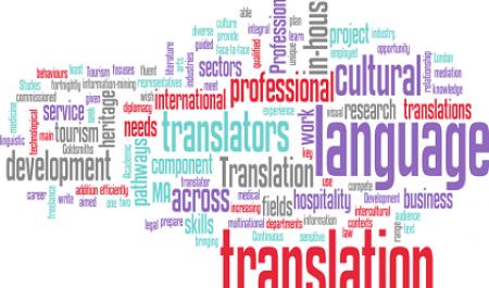 Diploma in Translation and Interpretation